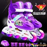 溜冰鞋兒童全套裝小孩旱冰鞋輪滑鞋【勇敢者戶外】
