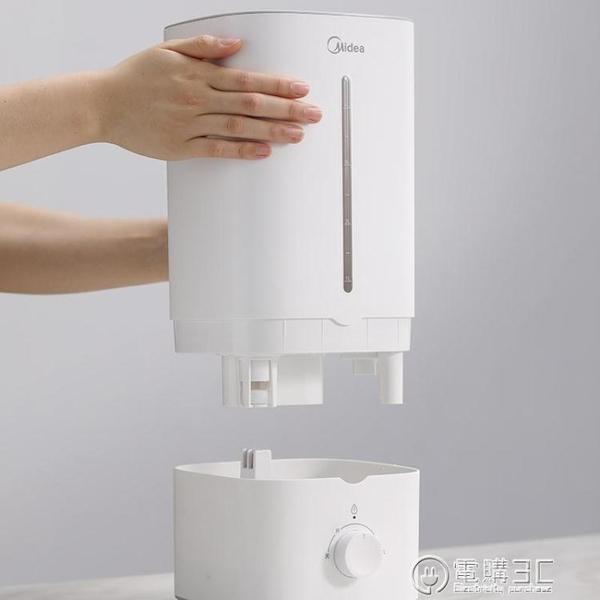 美的上加水加濕器家用靜音大容量臥室噴霧器空調大霧量空氣凈化器 聖誕節免運