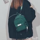 迷你後背包韓版後背包小包女2021年新款時尚休閒百搭ins超火迷你背包旅行包  雲朵 上新