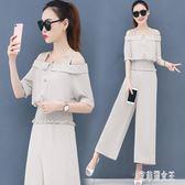 2019夏季新款韓版時尚洋氣減齡寬褲兩件套小香風雪紡休閒套裝女 XN846【艾菲爾女王】