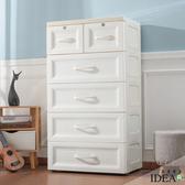 【IDEA】57面寬歐洲復古浪漫粉雕帶鎖五層收納抽屜櫃/收納櫃(附輪)