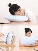 小枕頭便攜式學生午休抱枕男生款睡覺辦公室趴趴枕小號午睡枕 夢想生活家