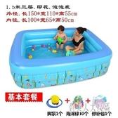 氣墊簡易玩具大型小孩電泵移動水上樂園設備充氣泳池 JH1243『俏美人大尺碼』