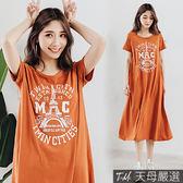 【天母嚴選】鐵塔圖印舒適寬鬆棉質連身長洋裝(共三色)
