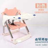 兒童餐椅 便攜式可折疊寶寶餐椅矮款宜家用多功能嬰兒吃飯椅兒童學習凳【快速出貨】