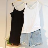 純棉無袖上衣黑白色小吊帶背心女夏內搭短款外穿韓版性感打底衫女
