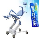 來而康 Lopital 樂必妥 沐浴搬運裝置 Reflex Shower 多功能電動昇降沐浴便器椅