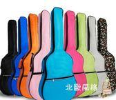 彩色吉他包後背民謠木吉他包加棉加厚40寸41寸防水防塵背包