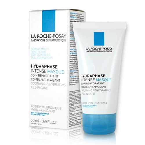 La Roche-Posay 全日長效玻尿酸保濕修護面膜 50ml【BG Shop】效期:2019.09