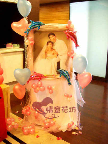 情意花坊北縣永和花店~浪漫婚禮新人相框佈置海豚氣球系列~~歡迎提問洽詢