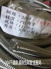瓦斯爐和熱水器用家庭用鋼絲瓦斯管.耐用瓦...