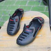 拖鞋男夏季2018新款沙灘鞋鏤空透氣洞洞鞋韓版男士涼鞋個性潮鞋拖   良品鋪子
