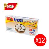 【楓康】耐熱袋 中(150入/20x25cm)-12盒組