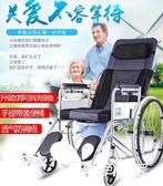 輪椅 恒倍舒全躺輪椅折疊輕便 帶坐便 多功能老人便攜殘疾人手推代步車
