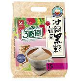 3點1刻沖繩黑糖奶茶20gx15 【康是美】