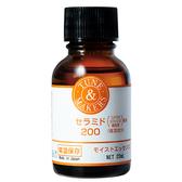 日本 TUNEMAKERS 神經醯胺200原液(20ml)【小三美日】
