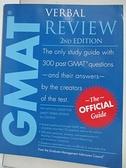 【書寶二手書T2/語言學習_KSV】Gmat Verbal_Graduate Management Admission Council (GMAC)