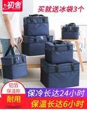 便當包加厚大號保溫袋外賣防水帶飯保冷冰包手提飯盒包鋁箔保溫包 宜品