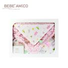 bebe Amico- 貝貝豆四季毯禮盒(+安撫巾)-甜心粉