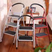 兩二三步家用折疊梯小梯子椅子兩用梯凳加厚室內家庭人字爬梯igo「Top3c」