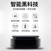 紫外線口罩消毒盒殺菌手機無線充電器首飾消毒盒殺菌紫外線消毒器24時