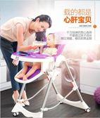 寶寶餐椅兒童嬰兒吃飯椅子