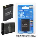 Kamera 通過BSMI認證 NIKON EN-EL23 高容量相機鋰電池