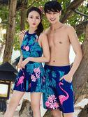 沙灘情侶裝 情侶泳衣女新款泳裝男士沙灘褲套裝大碼鋼托顯瘦性感連體泳衣 歐萊爾藝術館