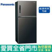 (1級能效)Panasonic國際650L雙門變頻冰箱NR-B659TV-K(星空黑)含配送到府+標準安裝【愛買】
