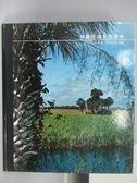 【書寶二手書T7/地理_XDF】佛羅里達大沼澤地_時代生活
