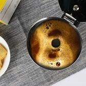 摩卡壺不銹鋼家用意式咖啡壺加厚實手動
