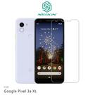 【愛瘋潮】NILLKIN Google Pixel 3a XL  Amazing H+PRO 鋼化玻璃貼 螢幕保護貼