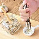 手動研磨胡椒器 調味料研磨器 胡椒研磨器 手動 花椒研磨器 調味罐【RS882】
