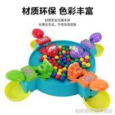 兒童親子玩具青蛙吃豆男孩桌面貪吃搶珠益智多人互動游戲 全館免運