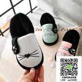 童鞋 兒童棉拖鞋男冬季3-13歲中大童加厚保暖居家棉鞋防滑拖鞋包跟女孩 小宅女