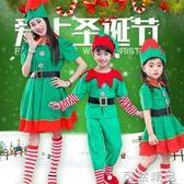 兒童圣誕節表演服裝男女童圣誕老人裝扮幼兒圣誕衣服親子演出服   可然精品鞋櫃