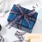 韓版鮮花禮品花束扎帶發飾絲帶紗帶蛋糕店包裝【小玉米】