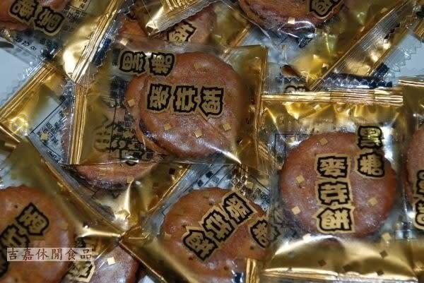 【吉嘉食品】凱柏 黑糖麥芽餅(單) 300公克{D101}[#300]