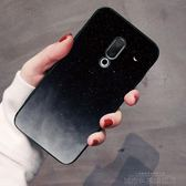 魅族16th保護套旗艦手機16x夜空星意境魅族15手機殼星空月牙簡約時尚 城市科技