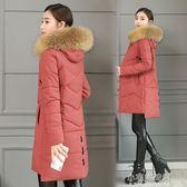 冬季棉襖女 新款大毛領韓版中長款棉衣ins羽絨棉服大碼潮外套『小宅妮時尚』
