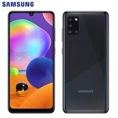 SAMSUNG三星 Galaxy A31 智慧型手機(6G/128G)-黑【愛買】