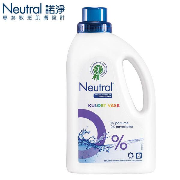 諾淨酵素低敏濃縮洗衣精 (護色) 750ml 聯合利華