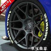HBE-ff01新款睿翼經典科魯茲奧迪tt a4l a6l 17/18寸改裝輪轂胎鈴 igo摩可美家