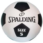 足球 SPALDING 斯伯丁 5號足球(黑白)SPBC5001/一個入{定400} 標準5號足球 成人足球~群