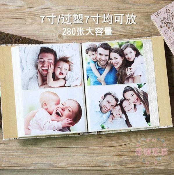 7寸相冊影集 插頁式紀念冊兒童相簿夾相片冊大容量280張5R照片本