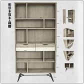 【水晶晶家具/傢俱首選】JF0804-1哈瓦那3.3尺相思木實木仿舊木紋二抽開放書櫃