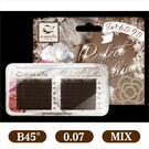 睫老闆完美茶花接睫毛0.07B(咖)mix(7-15mm) [53706]