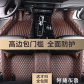 汽車腳墊 福特銳界蒙迪歐翼博金牛座探險者福克斯專用于全包圍汽車用品腳墊 igo阿薩布魯