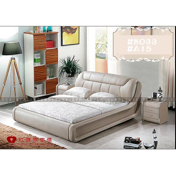 [紅蘋果傢俱] LW 8033 6尺真皮軟床 頭層皮床 皮藝床 皮床 雙人床 歐式床台 實木床