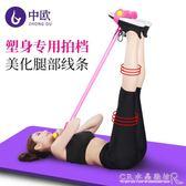 腳蹬拉力器瘦肚子仰臥起坐輔助健身器材家用拉力繩彈力帶瑜伽『七夕好禮』igo